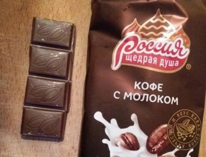 Kafa sa mlekom ruska cokolada