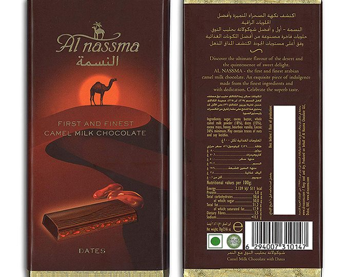 Al-Nasma-cokolada-sa-kamiljem-mlekom