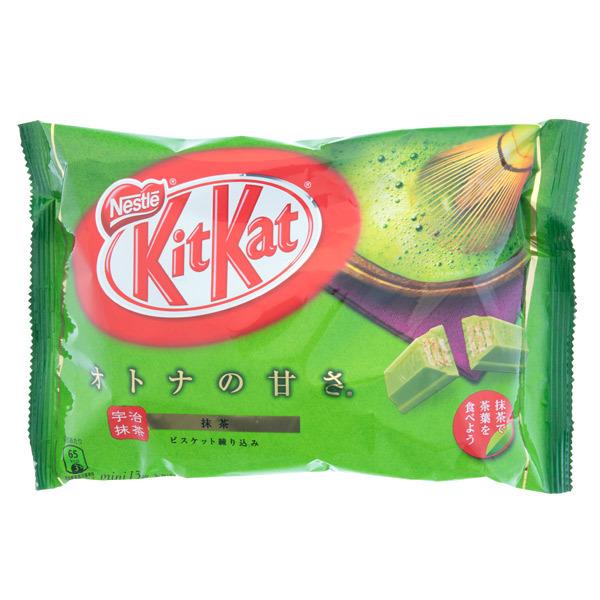 Nestle KitKat cokoladica sa zelenim cajem