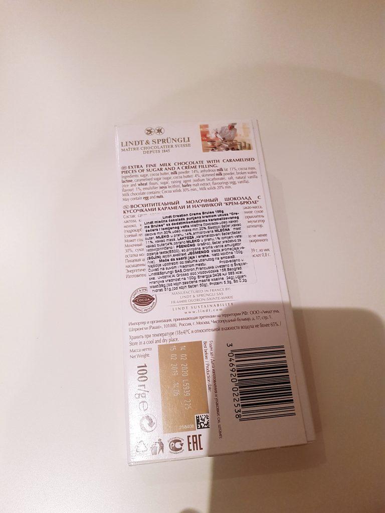 Lindt Creme Brulee cokolada sastav na pakovanju i deklaracija